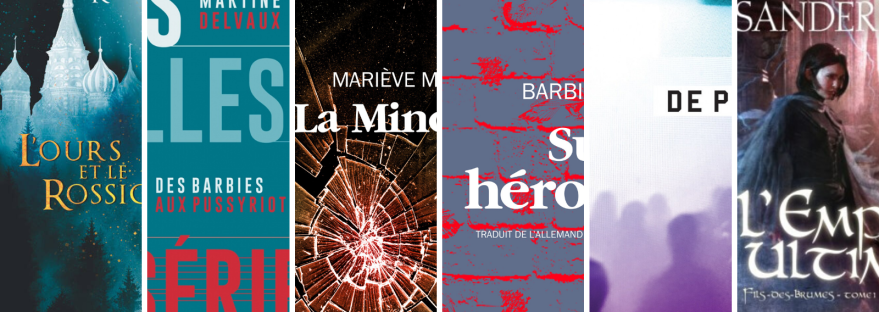 Featured Image Coups de cœur lecture 2019
